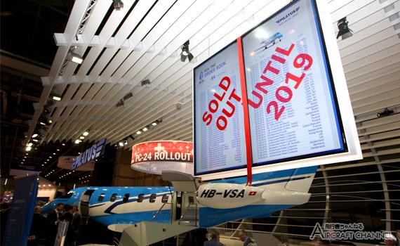 pc24-soldout
