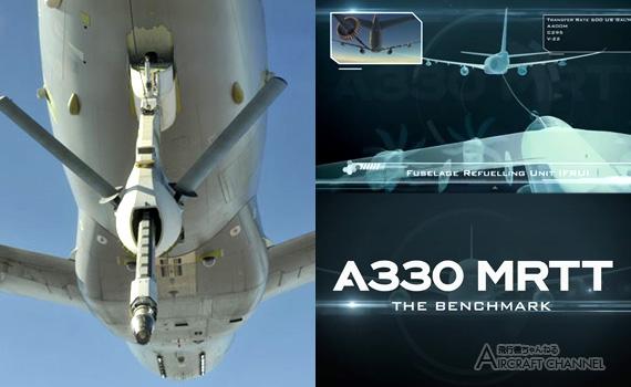 A330-MRTT-The-Benchmark