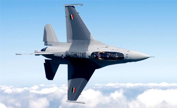 iraqf-16