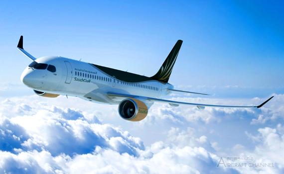 Al-Qahtani-Aviation-Orders
