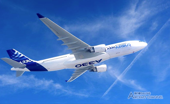 China-Aviation_A330orders