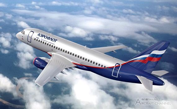 Aeroflot-SSJ-100