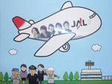 jal0920
