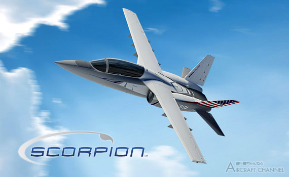 Textron-new-strike-jet