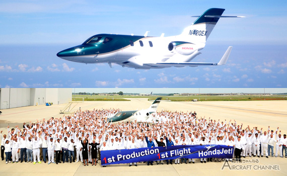 First-Production-HondaJet-T