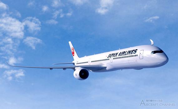 A350XWBJAL