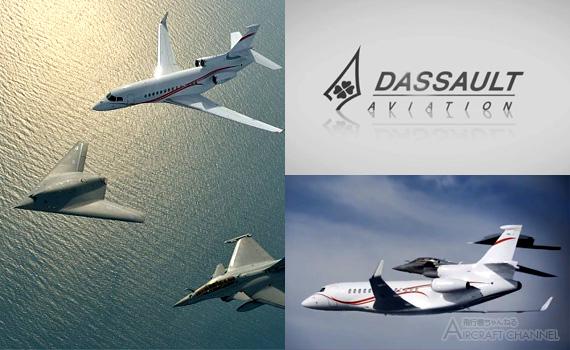 Dassault-Aviation