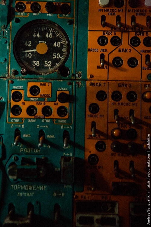 Tu-144 Tail-Number 77107_35
