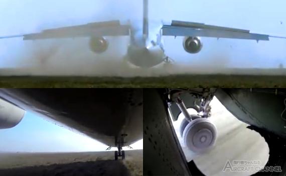 Antonov-AN-148-unpaved-runway-take-off-and-landing
