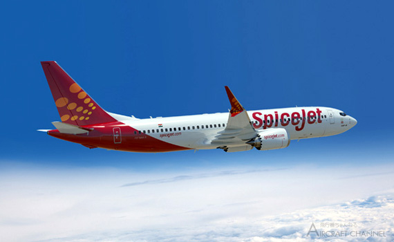 Boeing,-SpiceJet-Announce-Order-for-42-737-MAX-8s