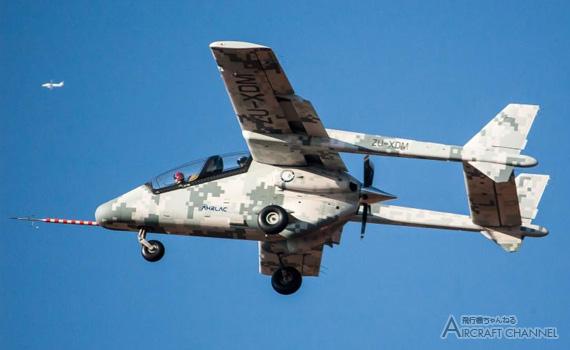 AHRLAC-first-flight