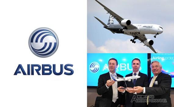 airbus_pariarshow2015