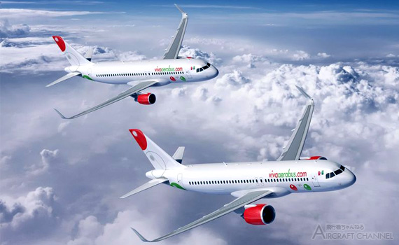 Mexican_A320 on order