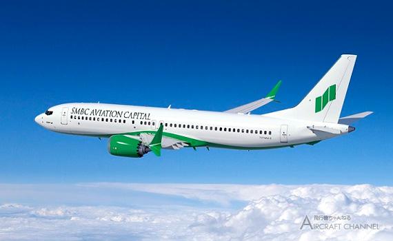 737-MAX SMBC
