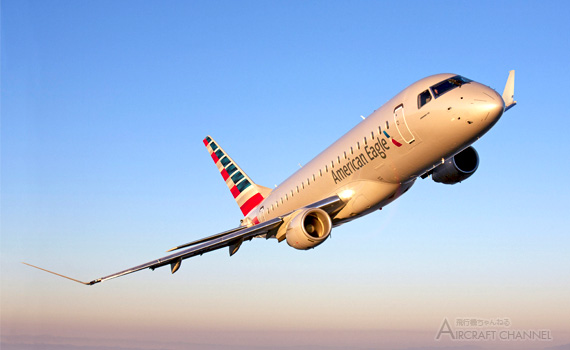 Embraer-Receives-American-Airlines-Order-for-up-to-150-Aircraft