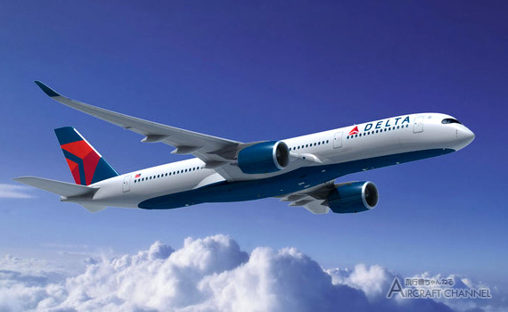 Delta-orders-50-Airbus-wide