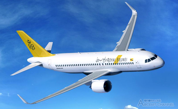 Royal-Brunei-Airlines-selects-the-A320neo
