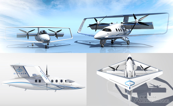 ElytronAircraft_plane