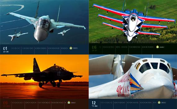 russian-Airfoce-calendar-20