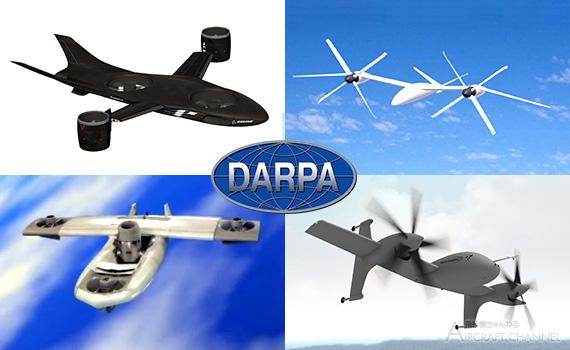 DAPA_X-plane