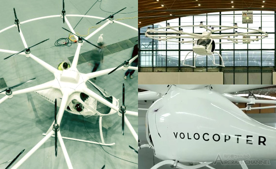VC200--Volocopter