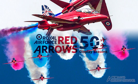 Red-Arrows-50th