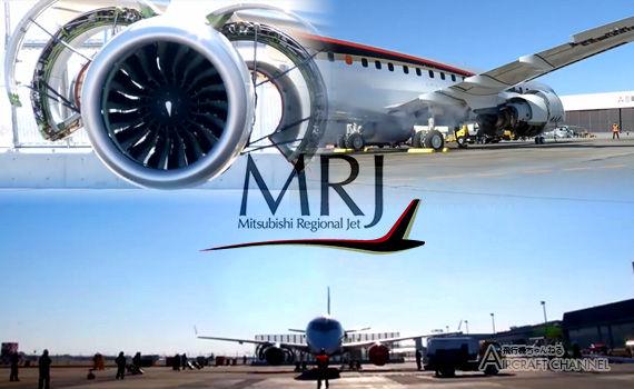 MRJ_PW1200G_test
