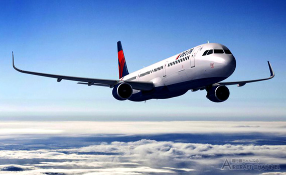 Delta-Air-Lines-returns-to-Airbus-with-order-for-40-aircraft