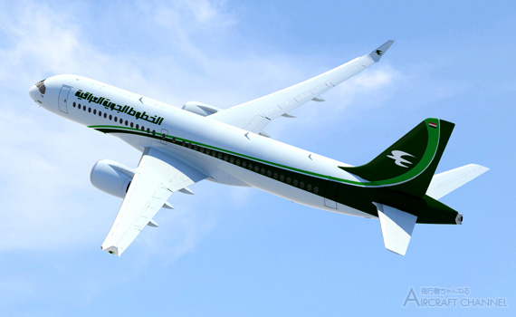 Iraqi-Airways-CS300