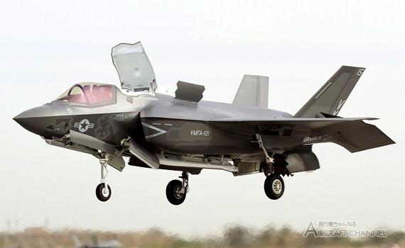 2015-MCAS-Yuma-Air-Show---F-35B