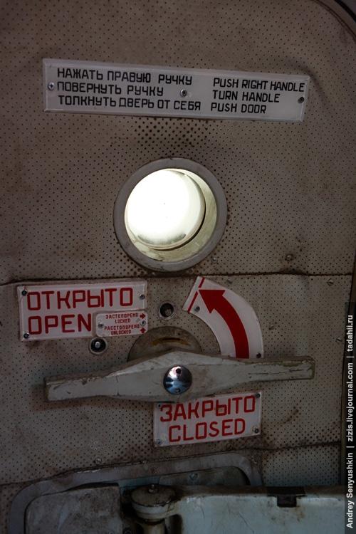Tu-144 Tail-Number 77107_20