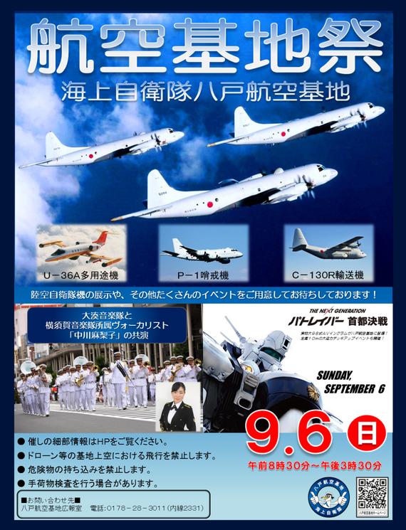 event_kichisai-img01