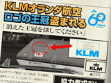 KLM60