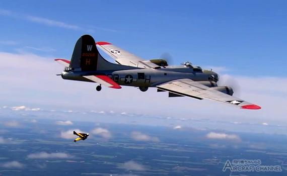 Jetman_b17