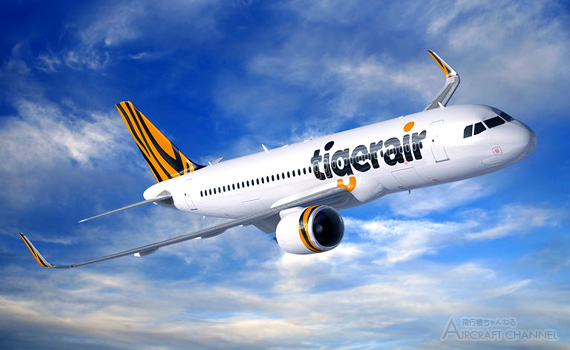 Tigerair-to-order-up-to-50-A320neo