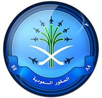 Saudi-Hawks_logo
