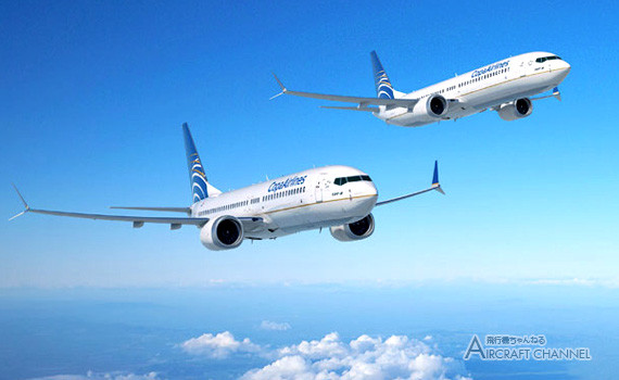 Copa-Airlines_737max