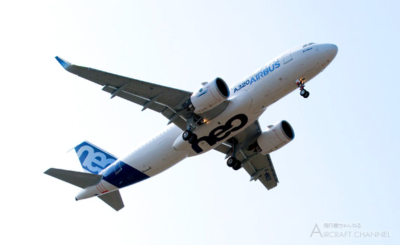A320neo_fistflight