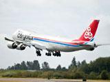 747-8Cargolux