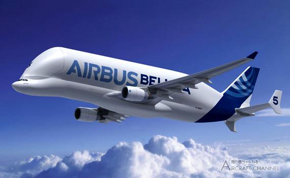 A330-600ST