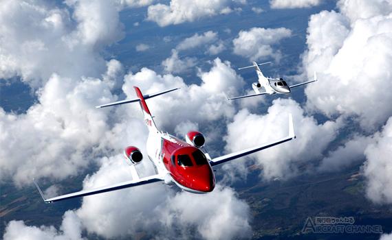 Hondajet-FAA