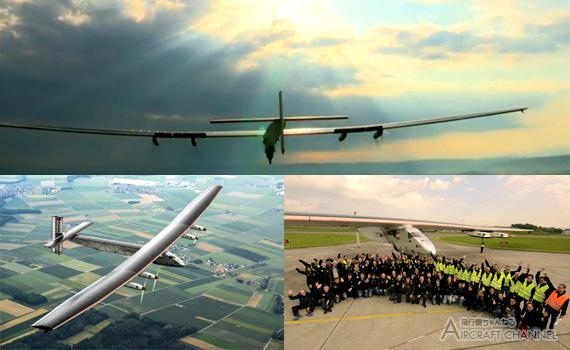 Solar-Impulse-first-flight