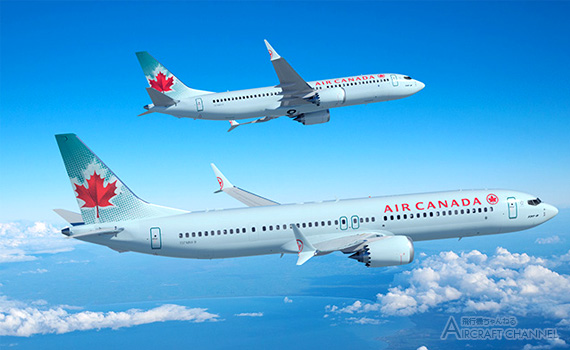 Air-Canada-Finalizes-order-for-61-737-MAXs