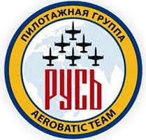 aerobatic-team-RUSS_logo