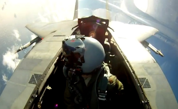 2012-Raytheon-Award-Video