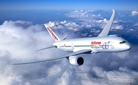 Air-Europa-Announce-Order-787-9