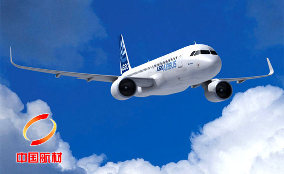 China's-CAS-signs-GTA-with-Airbus-for-60-aircraft