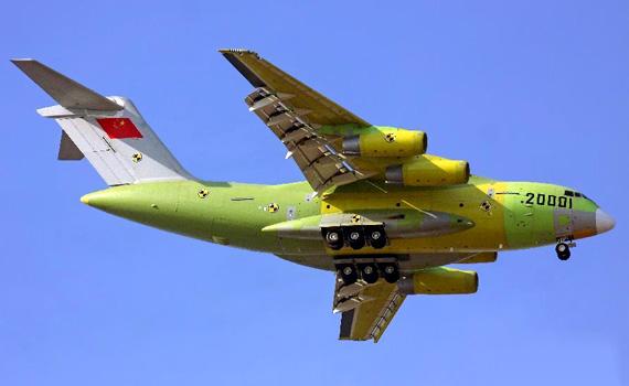 China Y-20 first-flight