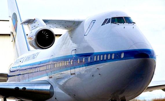 Aviation Data Focus