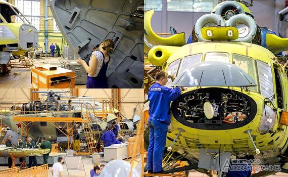 Kazan_HelicopterFactory